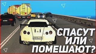 Спасители Бензовозов - Помогут Или Помешают?! (Mta | Ccdplanet)