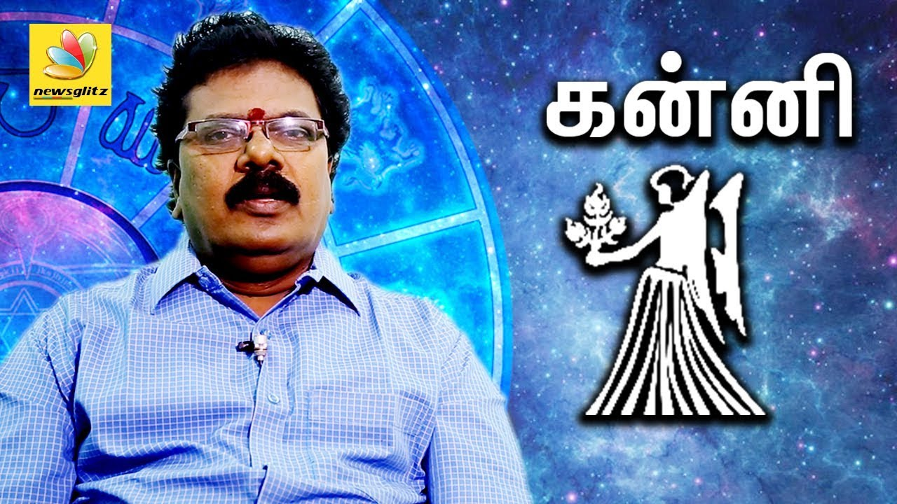 Tamil Astrology Predictions
