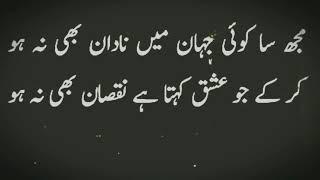 Mera Yar Gulab Hai Mery Qismat Kharab Asma Lata