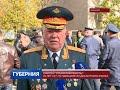 Юбилей «крылатой пехоты». 70 лет 217-го парашютно-десантного полка