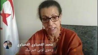 امير ديزاد :الجنرال  توفيق حنون بث مباشر 😅