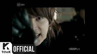 [MV] SS501 _ Unlock