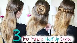 3 Easy Two minute Half Up Hairstyles | Running Late Hairstyles | Braidsandstyles12