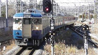 2018年12月8日 しなの鉄道「急行 115系」回送(S3編成 横須賀色+S16編成 湘南色) 軽井沢駅到着・車両入換