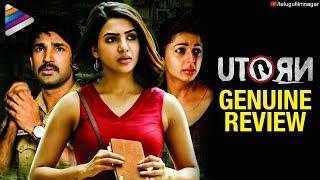 U Turn GENUINE REVIEW | Samantha | Aadhi Pinisetty | Rahul Ravindran | Bhumika | Telugu FilmNagar