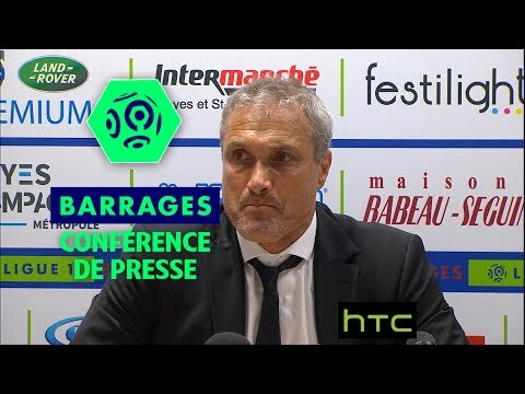 Conférence de presse ESTAC Troyes – FC Lorient (2-1) / Barrage aller Ligue 1 (saison 2016-17)
