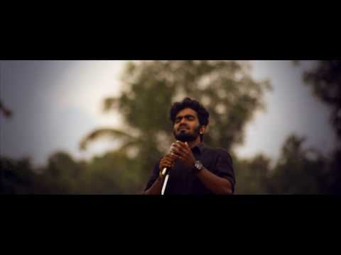 Guppy Movie Song Thaniye Mizhikal- Cover  A R Entertainments