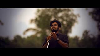 Guppy Movie Song Thaniye Mizhikal-| cover A R entertainments