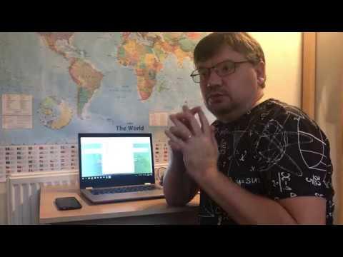UBioLocker заменяет пароль к Windows биометрией