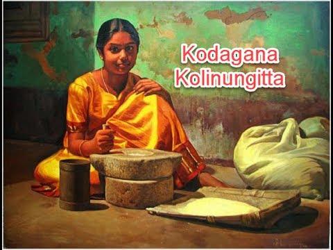 Kodagana Koli Nungitha || Kannada Folk Song || By Ashok