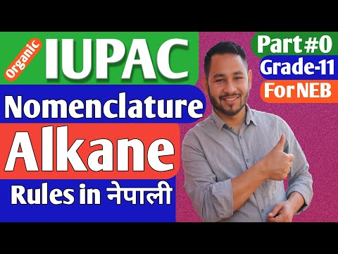 11 - Organic || Unit - 14 || IUPAC Nomenclature Of Alkane Rules in Nepali  || For NEB || EP - 1