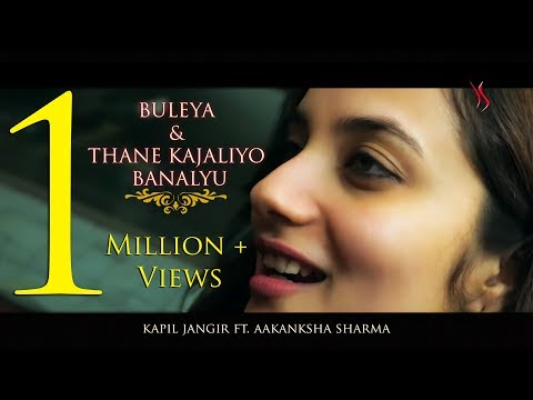 Bulleya & Thane kajaliyo banalyu ||  Aakanksha Sharma || Jam with Celeb Ep 01
