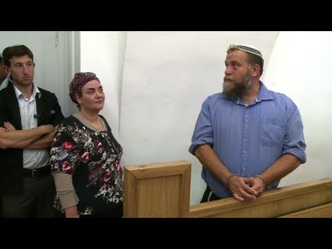 Israel police detain 15 over campaign to stop Jewish-Arab dating