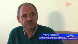 И.Пушкарь об изменениях в ПДД и Европротоколе(, 2015-07-08T19:27:14.000Z)