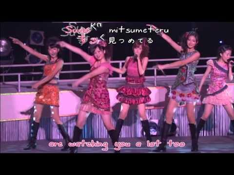 [Ikube!Fansubs] Gaki Taishou ('08 ~Berikore!~)(English Subs + Karaoke)
