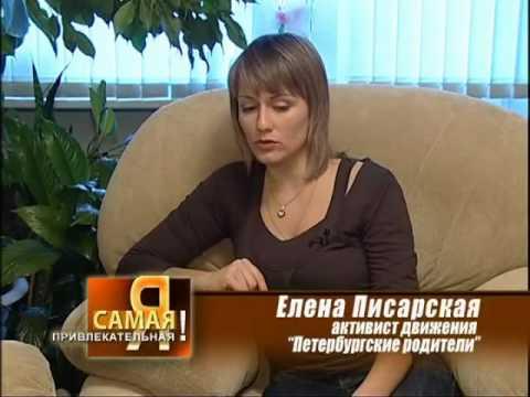 Писарская Лена