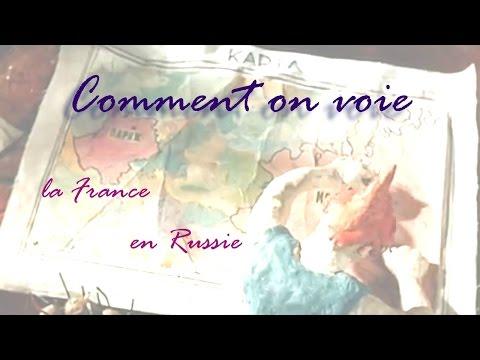 L'opinion qu'ont les russes de la France: cliches, stereotypes, un opinion des russes de la France