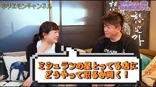 00:06 質問読み 00:43 回答 □「日本酒に恋して」→https://amzn.to/2rlK3...