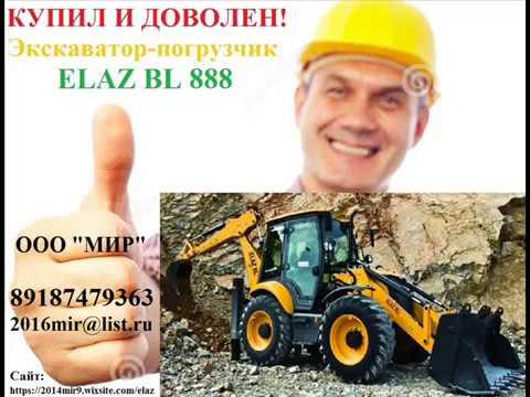 Цеппелин украина предлагает купить экскаватор cat от компании caterpillar. Хорошая цена, гарантия, выгодные условия финансирования и техническое обслуживание на весь ассортимент экскаваторов катерпиллар.