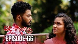Sanda Hangila | Episode 66 - (2019-03-25) | ITN Thumbnail