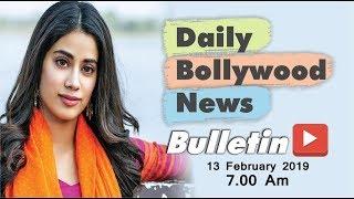 Latest Hindi Entertainment News From Bollywood | Janhvi Kapoor | 13 February 2019 | 07:00 AM