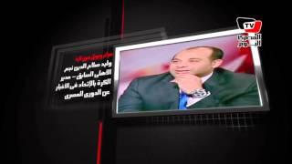 «قالوا»: عن إسقاط أردوغان.. وعودة شمس البارودي للفن