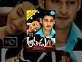 Athadu (2005) - HD Full Length Telugu Film - Super Star Mahesh Babu - Trisha - Brahmanandam