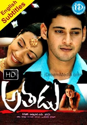 Athadu (2005) Dual Audio UNCUT – Download