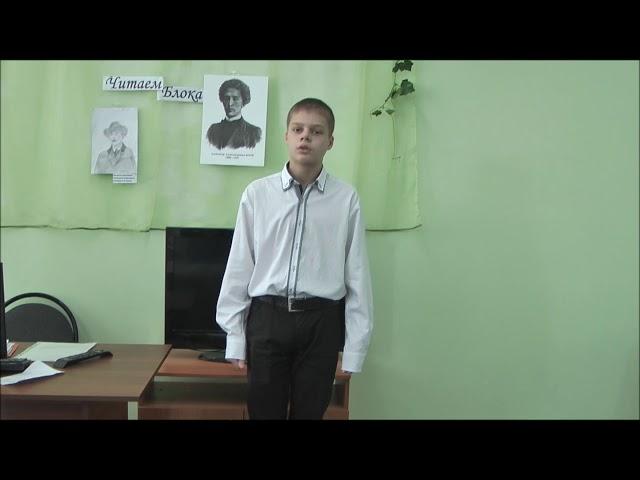 Изображение предпросмотра прочтения – ИльяСкворцов читает произведение «Я вижу блеск, забытый мной» А.А.Блока