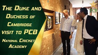 The Duke and Duchess of Cambridge visit to PCB's National Cricket Academy