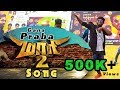 Vada chennai 2 dhanush birthday Song 2018 | Chennai Gana Praba