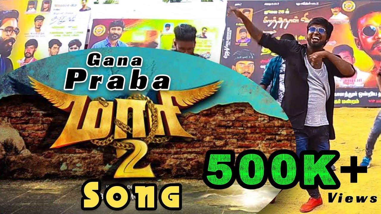 Maari 2 Dhanush Birthday Song 2019