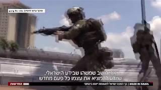החדשות   כך נשק ישראלי שינה מלחמות בעולם