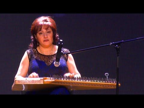 Армянский Музыкальный Инструмент Канон #Ash888881