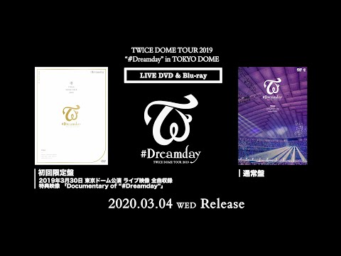 """TWICE LIVE DVD & Blu-ray 『TWICE DOME TOUR 2019 """"#Dreamday"""" in TOKYO DOME』 Digest Video"""