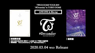 "TWICE LIVE DVD & Blu-ray 『TWICE DOME TOUR 2019 ""#Dreamday"" in TOKYO DOME』 Digest Video"