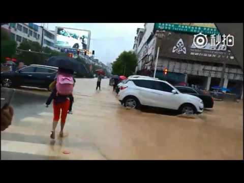 Severe flooding Hits Guizhou
