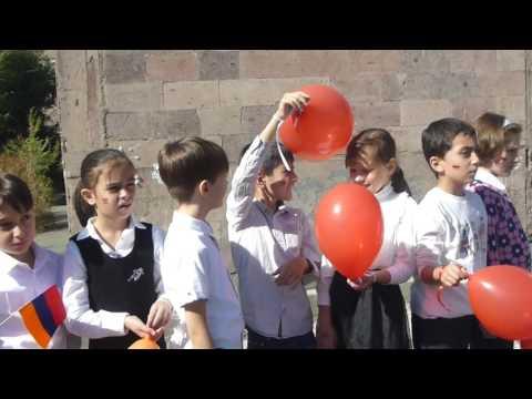 132 средняя школа имени А.Исакова (20.09.2016)