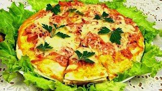 КОГДА НЕТ ВРЕМЕНИ ГОТОВИТЬ НЕ ПРОПУСТИТЕ ЭТОТ РЕЦЕПТ Вкуснейшая пицца из лаваша