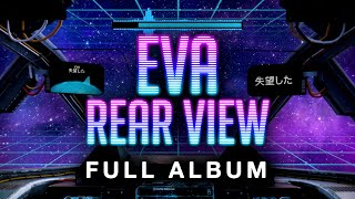"Full Album: ""Rear View"" by EVA [Synthwave] 🎶 from Royalty Free Planet™"