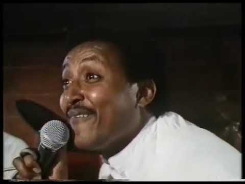 Ethiopian Music and Theater documentary