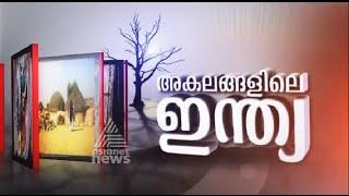 Akalangalile India 16/12/15 Full Episode