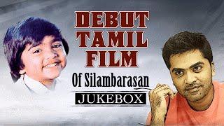 Debut Tamil Film Of Silambarasan (STR) Jukebox || Silambarasan - STR Songs || Tamil Songs