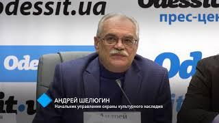 Весной в Одессе начнётся реставрация Дома Руссова