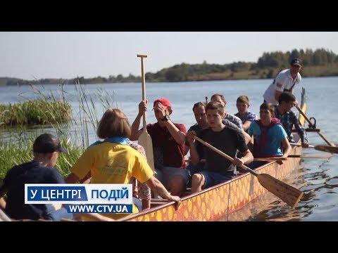 Телеканал C-TV: Fish Food Fest 2019