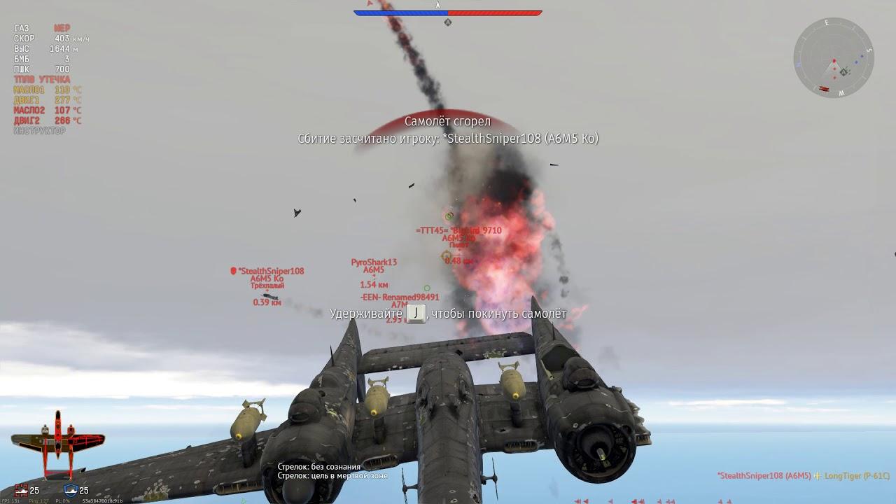 а6м5 ко war thunder