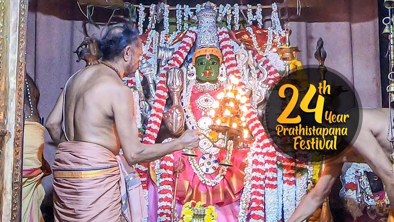 #TTV764 | 24th Year Prathistapana Festival | Poo Alangaram | Sri Vanmeega Maha Mariamman Temple
