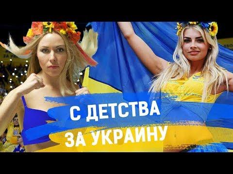 Фанат сборной Украины во время отбора на Евро-2020