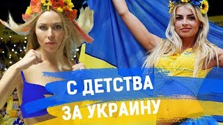 Фанат сборной Украины во время отбора на Евро 2020