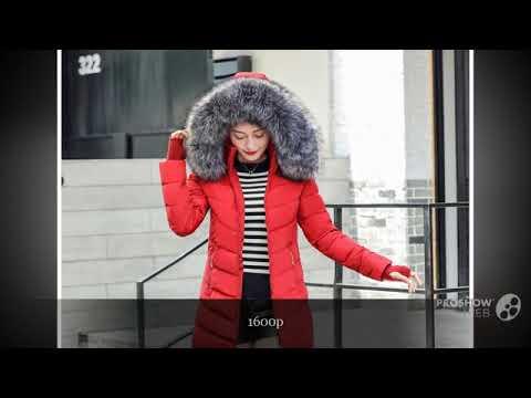 купить осеннюю куртку керри - YouTube